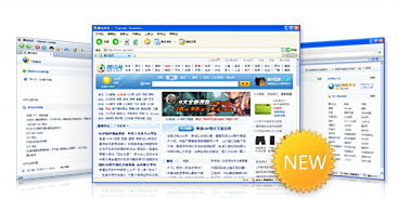 腾讯TT浏览器(Tencent Traveler) 4.8(1000)